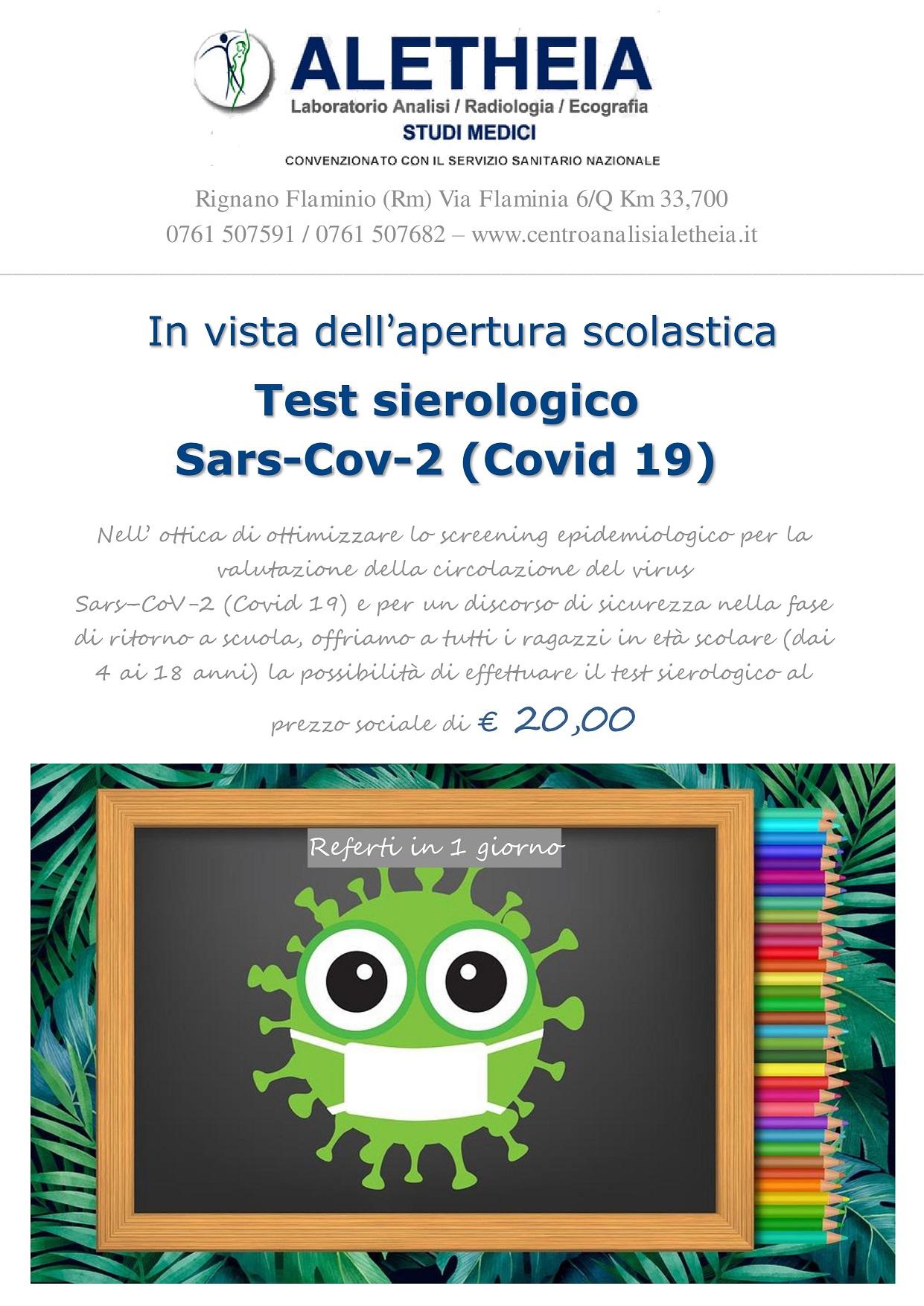 TEST SIEROLOGICO SARS-COV-2 (COVID19) IN VISTA DELL'APERTURA SCOLASTICA